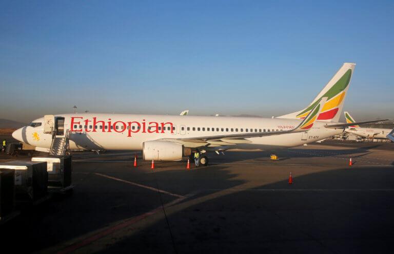 Συνετρίβη αεροσκάφος της Ethiopian Airlines με 157 επιβάτες!   Newsit.gr