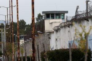 Φυλακές Κορυδαλλού: Αλβανός κρατούμενος βρέθηκε μαχαιρωμένος!