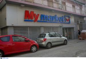 Επίθεση σε κατάστημα My market στον Βύρωνα!