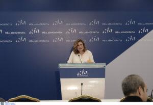 ΝΔ εναντίον Τσίπρα: Ο οικονομολόγος που θαυμάζει πρότεινε αυτόνομο νόμισμα στην Κρήτη!