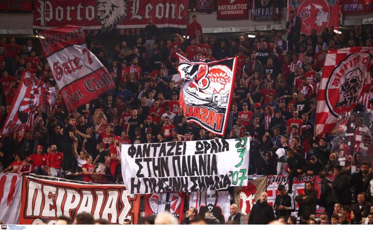 Ολυμπιακός: Παρέμβαση Εισαγγελέα για τα «εμετικά» πανό του ΣΕΦ! | Newsit.gr