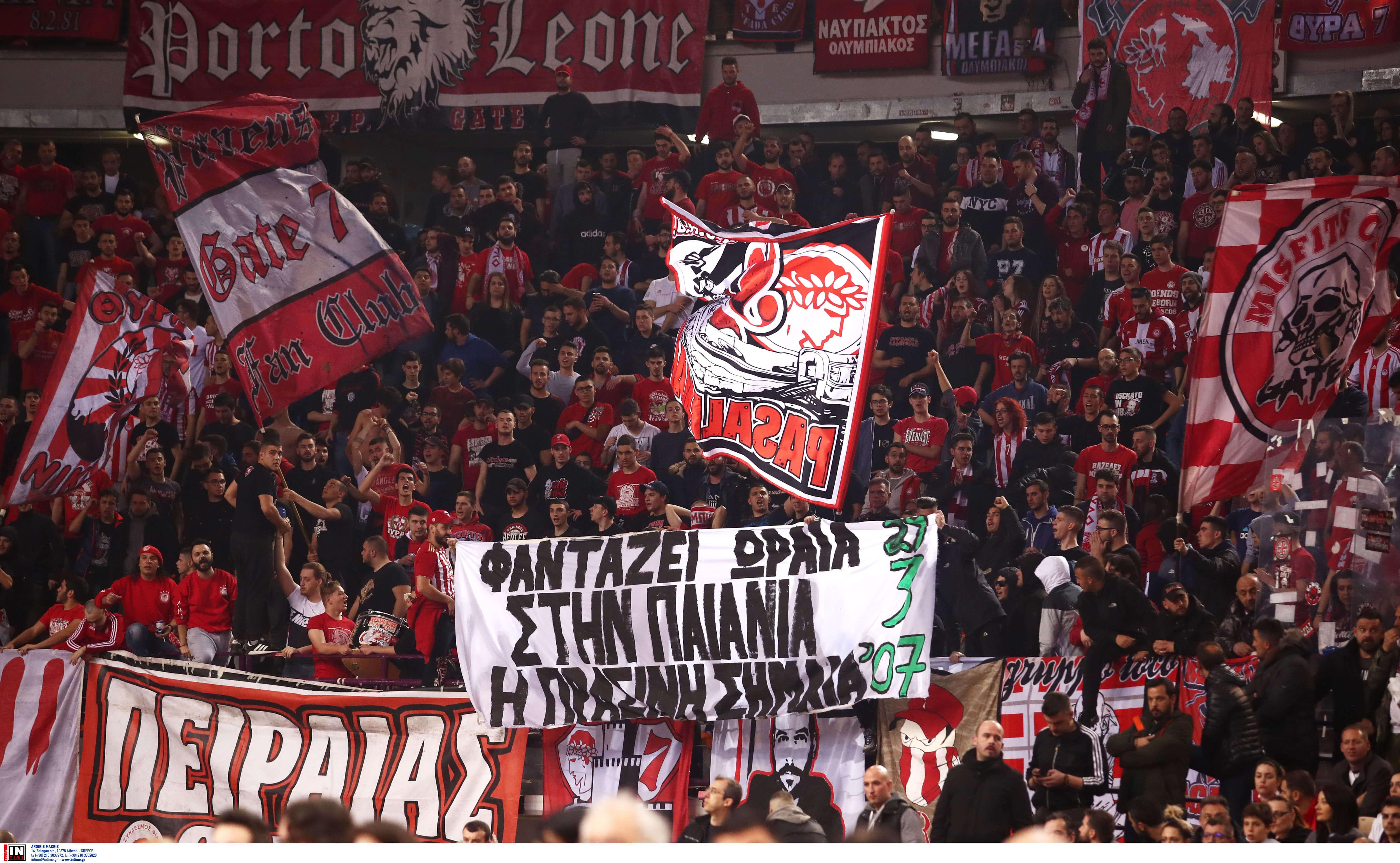 """Ολυμπιακός: Παρέμβαση Εισαγγελέα για τα """"εμετικά"""" πανό του ΣΕΦ!"""