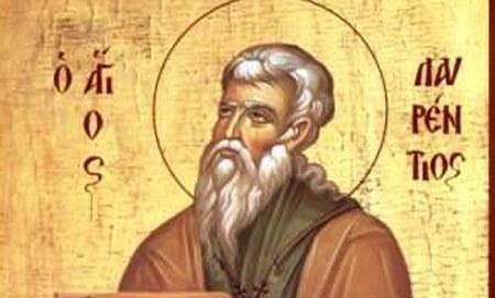Σήμερα εορτάζει ο Άγιος Λαυρέντιος: Ο προστάτης της Σαλαμίνας | Newsit.gr