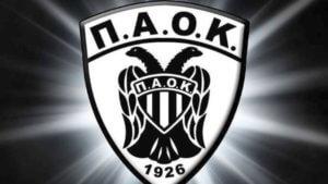 """""""Έφυγε"""" παλαίμαχος ποδοσφαιριστής του ΠΑΟΚ"""