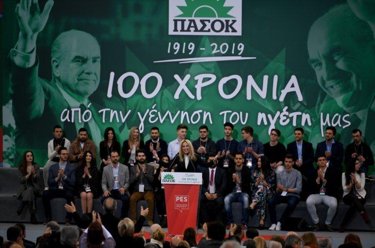 Ευρωεκλογές 2019 – Φώφη Γεννηματά: Ο Ανδρέας, μας έμαθε να αγωνιζόμαστε για την αλλαγή!