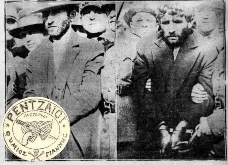 Οι περιβόητοι ληστές Ρετζαίοι | Newsit.gr