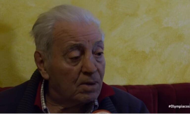 Θρηνεί ο Ολυμπιακός! Πέθανε ο Αλέκος Σπανουδάκης | Newsit.gr
