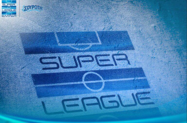 Αθλητικές μεταδόσεις με Superleague (10/03) | Newsit.gr