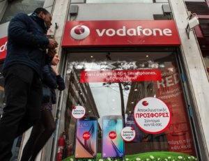 Vodafone: Delete στο ηλεκτρονικό ταχυδρομείο hol.gr!