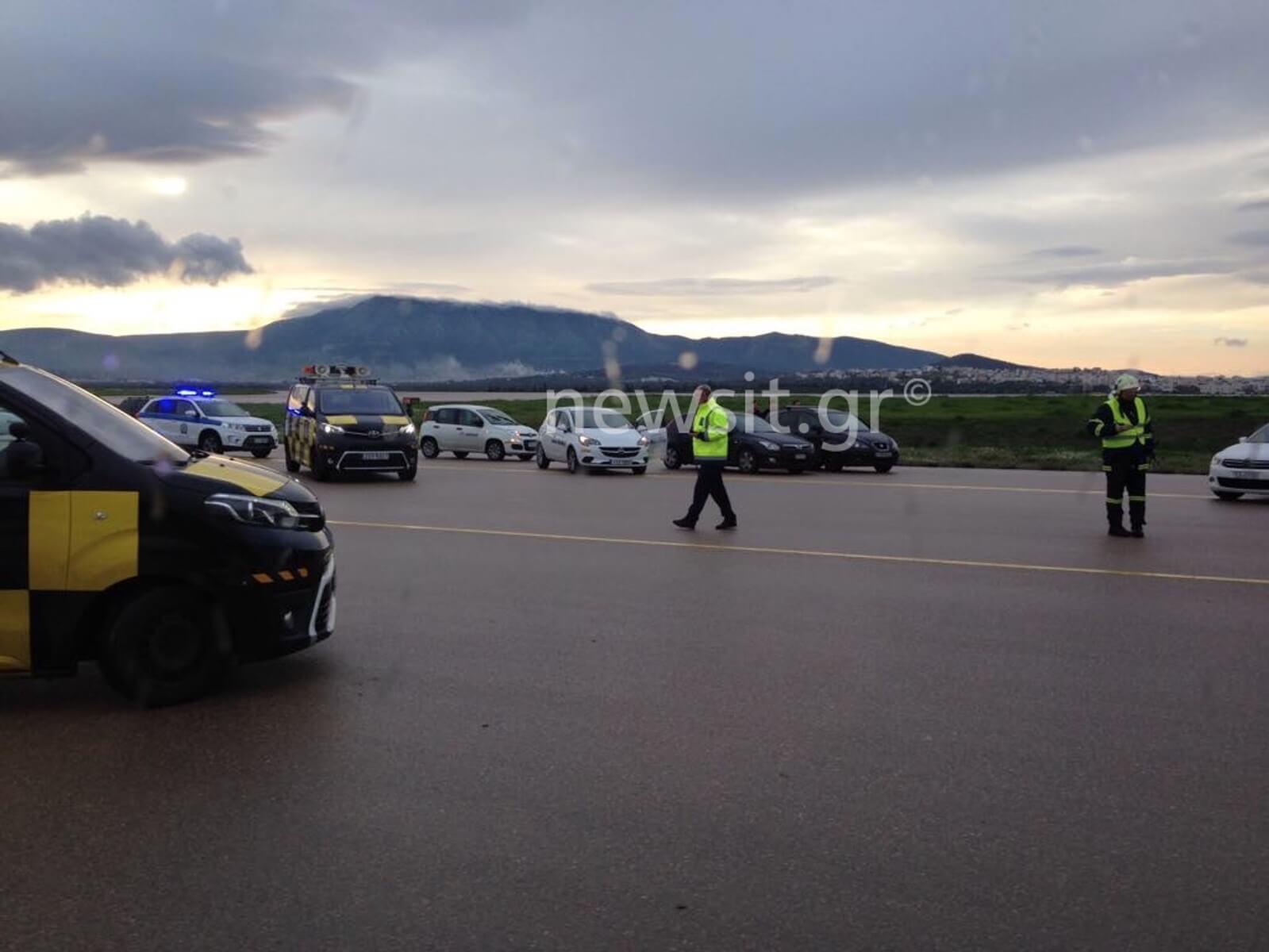 Αναστάτωση στο αεροδρόμιο Ελευθέριος Βενιζέλος μετά από τηλεφώνημα για αεροπειρατεία [pics]