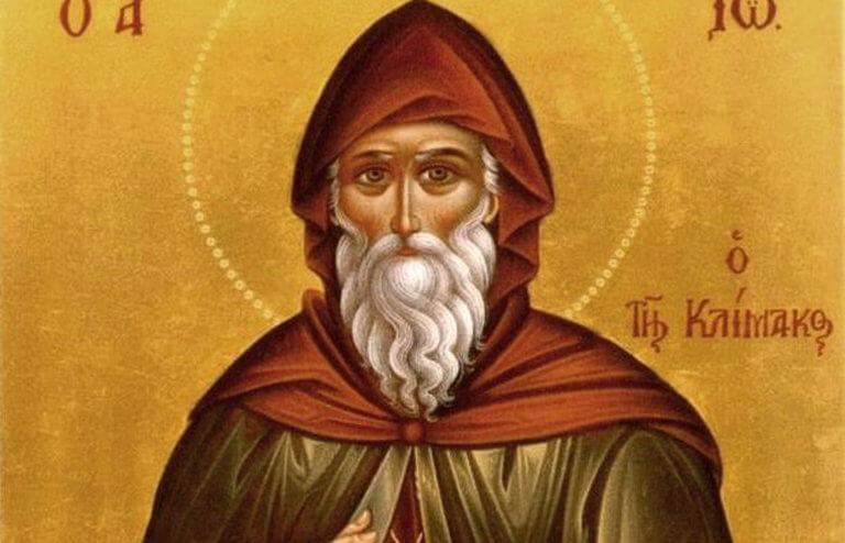 Σήμερα εορτάζει ο Άγιος Ιωάννης ο συγγραφέας της Κλίμακος