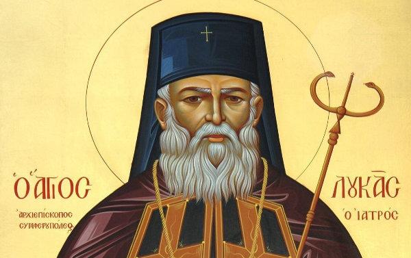 Συγκλονιστικό θαύμα του Αγίου Λουκά στη Βέροια