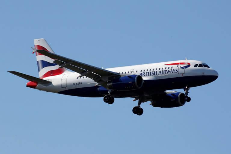 Αεροπλάνο ξεκίνησε για Ντίσελντορφ και προσγειώθηκε… κατά λάθος στο Εδιμβούργο!