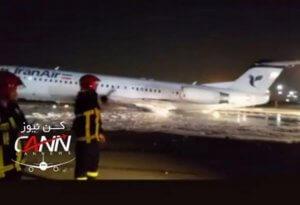 Τεχεράνη: Φωτιά σε αεροπλάνο με περίπου 100 επιβάτες!