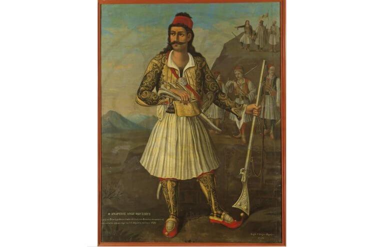 Ο υπερβατικός χορός του Οδυσσέα Ανδρούτσου