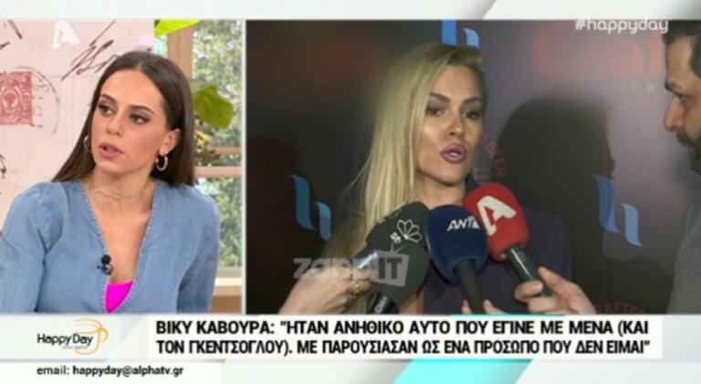 """Ξέσπασε στον αέρα η Μαρία Αντωνά για τη Βίκυ Κάβουρα! Η """"επίθεση"""" στα καμαρίνια…"""