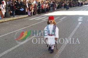 Παρέλαση 25 Μαρτίου: Ο «μουστακαλής» Αντώνης έκλεψε την παράσταση