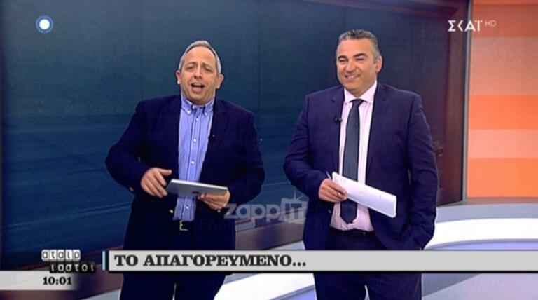 Οι Αταίριαστοι άνοιξαν με το… απαγορευμένο «Μακεδονία ξακουστή»: «Να ξεχαρμανιάσετε»!