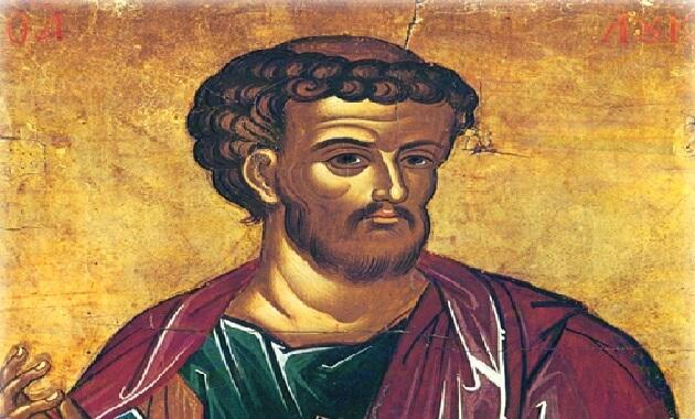 Σήμερα εορτάζει ο Άγιος Λουκάς ο Ανδριανουπολίτης