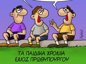 """Αρκάς: """"Πυροβολεί"""" ξανά κατά του Τσίπρα με δύο σκίτσα"""