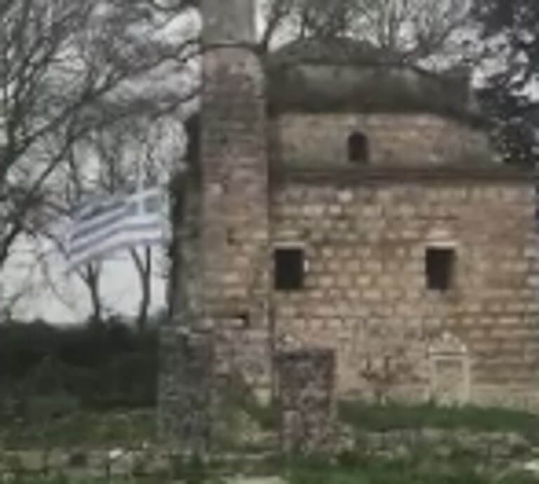 Άρτα: Τούρκοι τράβηξαν αυτό το βίντεο και ζητούν εξηγήσεις – «Να τι κάνουν οι Έλληνες» – video