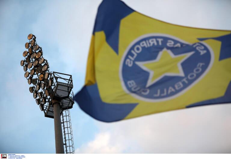 Αστέρας Τρίπολης: Ανακοινώθηκαν τα φιλικά σε Ελλάδα και Ευρώπη!