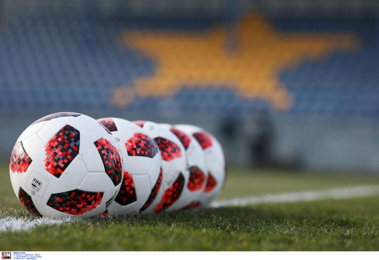 Κύπελλο Ελλάδας: Ζήτησε ξένους διαιτητές ο Αστέρας Τρίπολης!