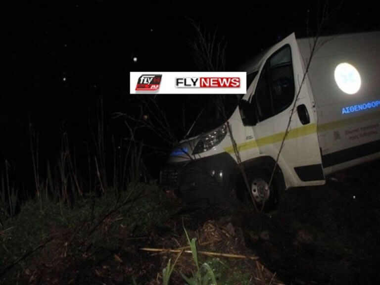 Λακωνία: Εφιαλτική διακομιδή ηλικιωμένης – Ατύχημα με το ασθενοφόρο! [pics] | Newsit.gr