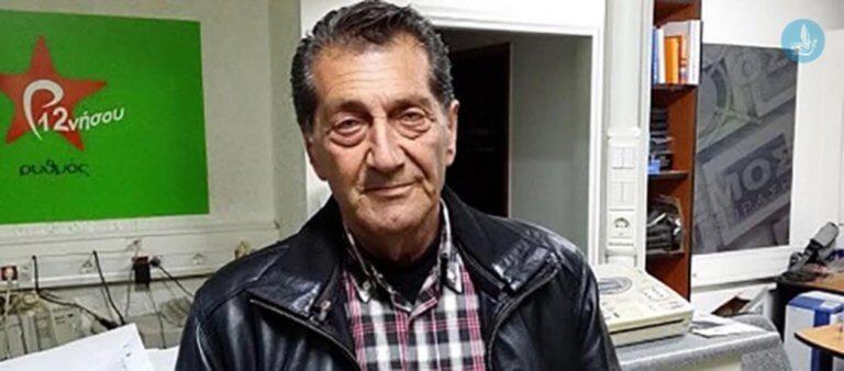 Ένοχος για απιστία ο πρώην δήμαρχος Μεγίστης, Γιώργος Αχλαδιώτης   Newsit.gr