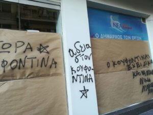 Φρούριο ο Βόλος για την πορεία αλληλεγγύης στον Δημήτρη Κουφοντίνα [pics]
