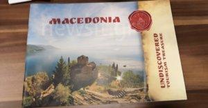 Εμείς βραβεία, οι Σκοπιανοί… Μακεδονία! Χαμός στο Βερολίνο – video, pics