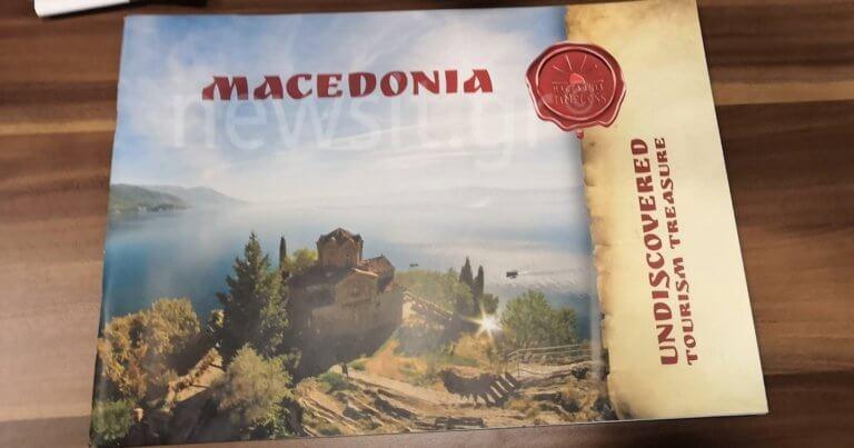 Εμείς βραβεία, οι Σκοπιανοί… Μακεδονία! Χαμός στο Βερολίνο – video, pics | Newsit.gr