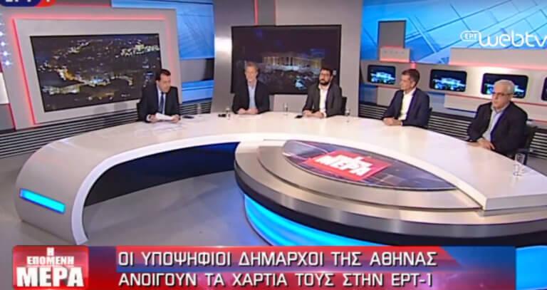 Δημοτικές εκλογές 2019: Debate των υποψηφίων για τον Δήμο Αθηναίων