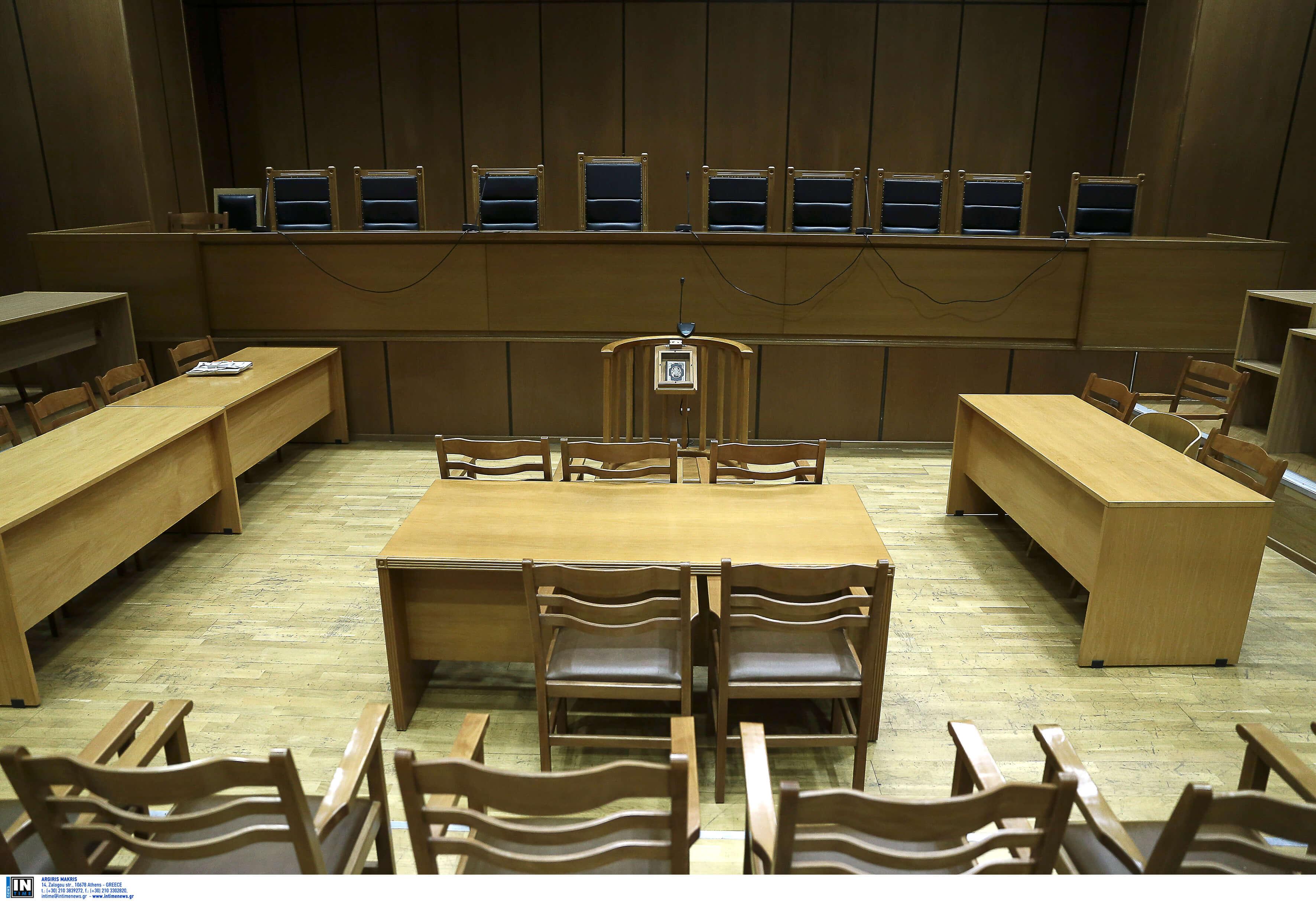 ποινική δίκη
