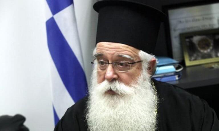Βολές Μητροπολίτη Δημητριάδος σε Γαβρόγλου και Κυβέρνηση | Newsit.gr