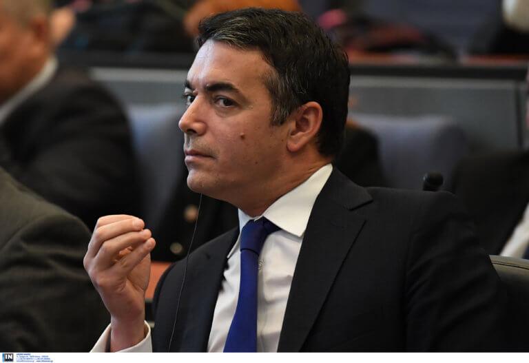 Ντιμιτρόφ: Η Συμφωνία των Πρεσπών είναι νίκη της αυτοπεποίθησης και της ελπίδας | Newsit.gr