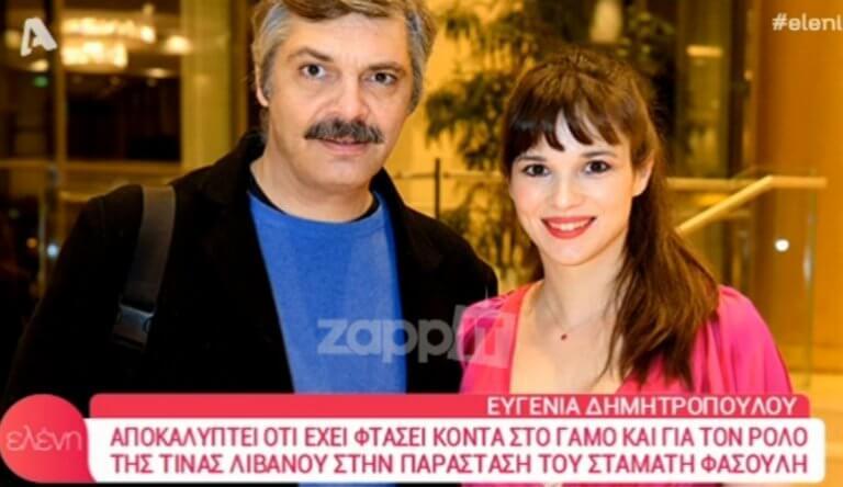 Ευγενία Δημητροπούλου: «Με τον Άλκη Κούρκουλο συναντηθήκαμε πρόσφατα…» | Newsit.gr