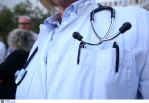 Ατομικός Ηλεκτρονικός Φάκελος Υγείας: Όλα μας τα προσωπικά δεδομένα στα χέρια ιδιωτών!