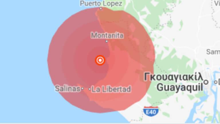 Σεισμός 6,2 Ρίχτερ στο Εκουαδόρ