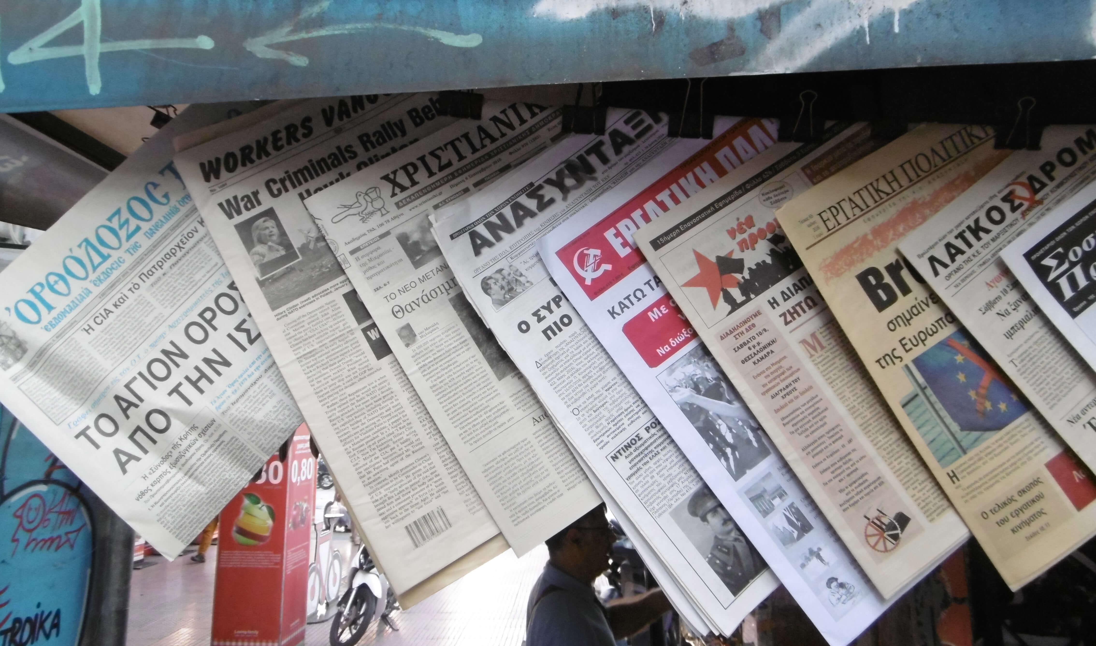 Μυτιλήνη: Επίθεση σε εκδότρια εφημερίδας – Το δημοσίευμα που άναψε τα αίματα και η επίσκεψη στα γραφεία!