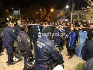 """""""Τσίπρα η Μακεδονία είναι ελληνική""""! – Θερμή """"υποδοχή"""" του πρωθυπουργού – video"""