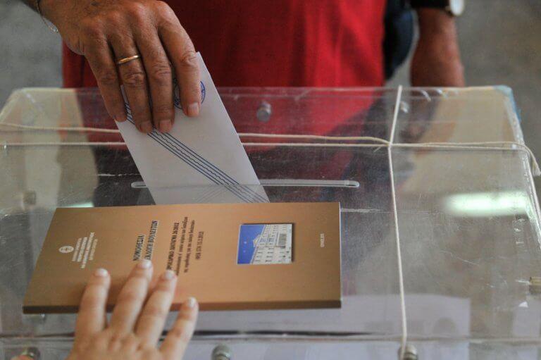 Εκλογές 2019: Πότε θα γίνουν οι Ευρωεκλογές, οι Δημοτικές και οι Περιφερειακές εκλογές