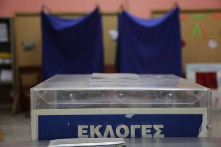 Εκλογές 2019: Συνάντηση Καλογήρου με δικαστικούς υπαλλήλους για τις αμοιβές