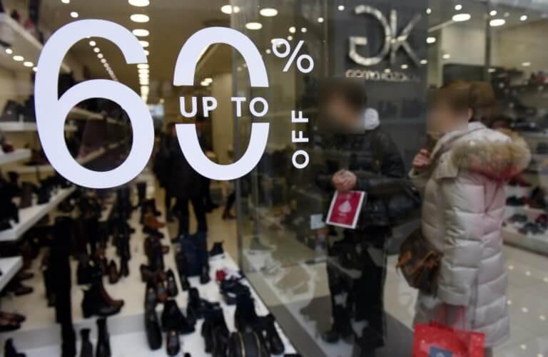 Εκπτώσεις 2019: Κυριακές με ανοιχτά καταστήματα – Τι πρέπει να γνωρίζετε