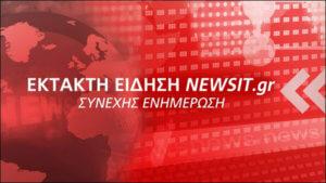 Σεισμός ΤΩΡΑ στην Κρήτη!