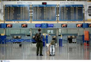 Τουρίστες… υπάρχουν! Αύξηση στις αεροπορικές αφίξεις τον Ιανουάριο