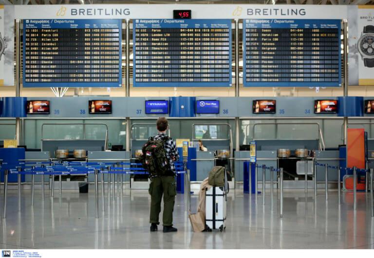 Τουρίστες… υπάρχουν! Αύξηση στις αεροπορικές αφίξεις τον Ιανουάριο | Newsit.gr