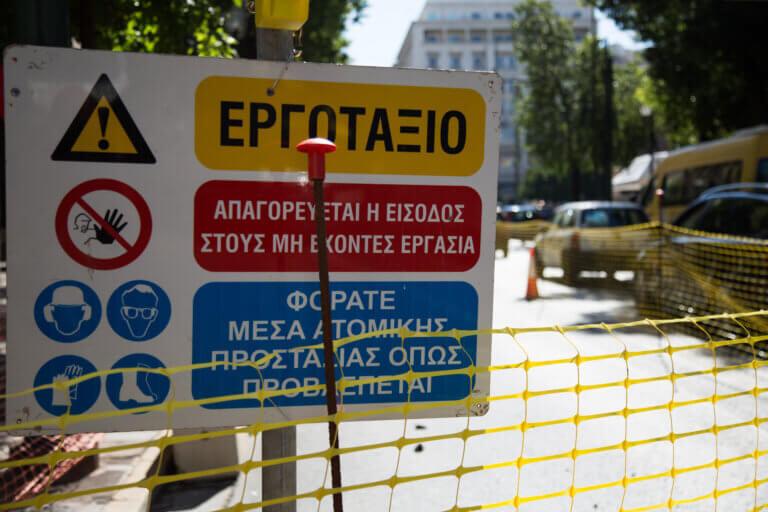 Θεσσαλονίκη: Σχέδια για επέκταση του φυσικού αερίου – Τι προβλέπεται μέχρι το 2023!