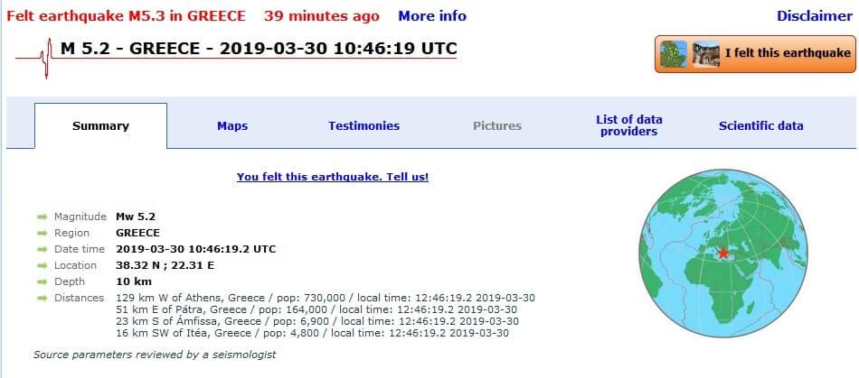 Τι λένε οι σεισμολόγοι για τα 5.3 Ρίχτερ που ταρακούνησαν τη μισή Ελλάδα 5