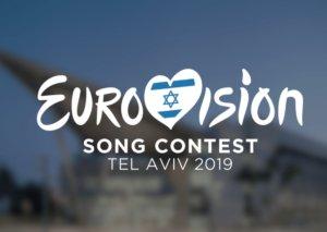 Eurovision 2019: Δες πώς θα είναι η σκηνή του φετινού διαγωνισμού στο Τελ Αβίβ! (pics)